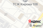 Схема проезда до компании БУТИКЕРИЯ в Новосибирске