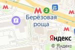 Схема проезда до компании TOY54.RU в Новосибирске
