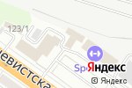 Схема проезда до компании Гамбит в Новосибирске