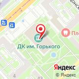 Дворец культуры им. М. Горького