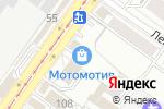 Схема проезда до компании Магазин самокатов, беговелов, велосипедов в Новосибирске