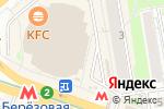 Схема проезда до компании Линзмастер в Новосибирске