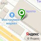 Местоположение компании Антираковый Центр