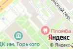 Схема проезда до компании Мечел-Инжиниринг в Новосибирске