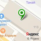 Местоположение компании АйПринт