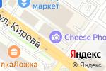 Схема проезда до компании Cheese Photo в Новосибирске