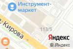 Схема проезда до компании CRYSTAL HOUSE в Новосибирске