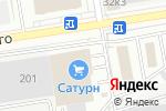 Схема проезда до компании Сатурн в Новосибирске