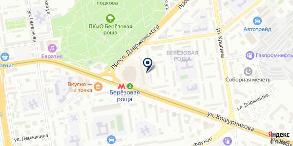 Мастерская на ул. Кошурникова на карте Новосибирске