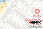 Схема проезда до компании БАЯРД в Новосибирске
