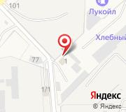 Сибирь-Люкс