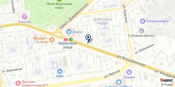 Меховое ателье на карте Новосибирске