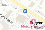 Схема проезда до компании Домокреп в Новосибирске