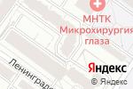 Схема проезда до компании Дарица в Новосибирске
