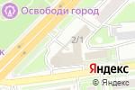Схема проезда до компании Государственный региональный центр стандартизации, метрологии и испытаний в Новосибирской области, ФБУ в Новосибирске
