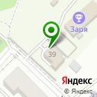Местоположение компании Бугринская Гавань