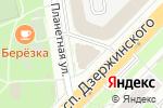 Схема проезда до компании Практик в Новосибирске