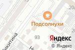 Схема проезда до компании СтройГид в Новосибирске