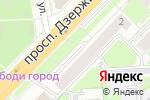 Схема проезда до компании СибРтуть в Новосибирске