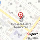 Храм во имя преподобного и благоверного князя Олега Брянского