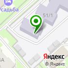 Местоположение компании Детский сад №50, Семицветик