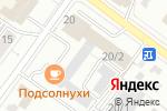 Схема проезда до компании Абразив в Новосибирске