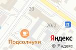 Схема проезда до компании ПроектЭлектроМонтаж-НСК в Новосибирске