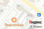 Схема проезда до компании КБ Меридиан в Новосибирске
