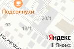 Схема проезда до компании Деа в Новосибирске