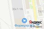 Схема проезда до компании Формула М2 в Новосибирске