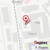 ООО Торговый Дом Ирбис
