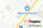 Схема проезда до компании Кондитерская-пекарня в Новосибирске