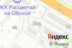 Схема проезда до компании Полиграф-Сибирь в Новосибирске