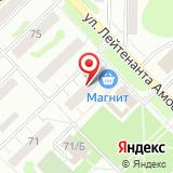 ООО Милкград
