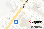 Схема проезда до компании Рахат в Новосибирске