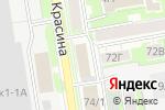 Схема проезда до компании ВИНТ-ДИЗЕЛЬ в Новосибирске