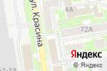 Схема проезда до компании АВТО ПРОФИ в Новосибирске