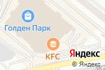 Схема проезда до компании Mango в Новосибирске