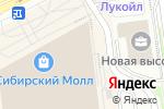 Схема проезда до компании Чемпион в Новосибирске
