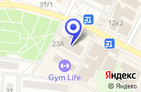 Схема проезда до компании АГЕНТСТВО НЕДВИЖИМОСТИ ДОМАШНИЙ ОЧАГ. СЕВЕРО-ЧЕМСКОЙ в Новосибирске