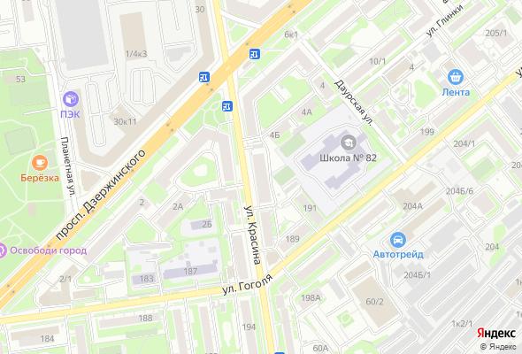купить квартиру в ЖК Красен Хаус