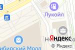 Схема проезда до компании Иль Патио в Новосибирске