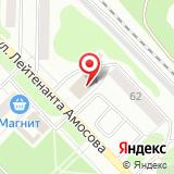 Новосибирское лесничество Министерства обороны РФ