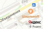 Схема проезда до компании Монетка в Новосибирске