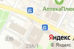 Схема проезда до компании Сундучок в Новосибирске