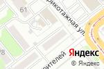 Схема проезда до компании Садовод в Новосибирске