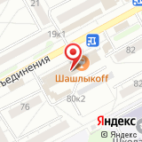 ООО Новоросс
