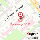 ООО АВЕНЮ РоНЕС