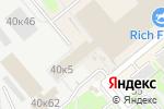 Схема проезда до компании РадиоКомплектСервис в Новосибирске