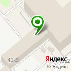 Местоположение компании АВОКАДО vape-shop